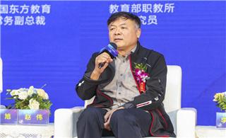 教育部职教所研究员赵伟莅临新华电脑教育讲学