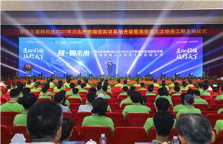 媒体盛赞: 新华电脑教育为何一直走在职业教育前沿