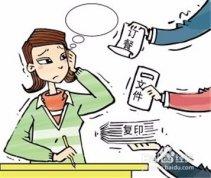 职场调查:一半求职者遭遇过歧视