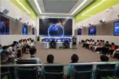 再起航!第二季中科院研学游参观互联网巨头360