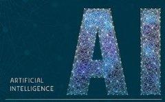 人工智能专业职业新领域