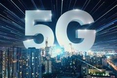 5G时代将会给我们带来哪些机遇?