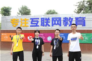【新生故事】 四位同学携手来新华,只为同一个IT梦