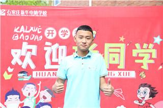 【新生故事】 同学介绍来新华,一起学技术赢未来