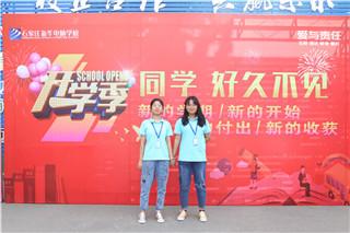 【新生故事】初中同学相约到新华,学技术成就美好未来