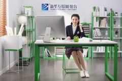 新华互联网科技 学好技术成就未来