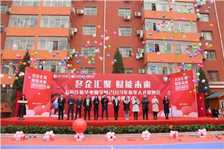 河北省中考即临,初中毕业学什么好就业?