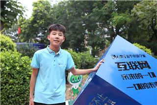 【新生故事】 姑姑同事的孩子在新华上学,相信品牌的力量