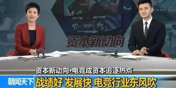 石家庄新华电脑学校-新闻报道