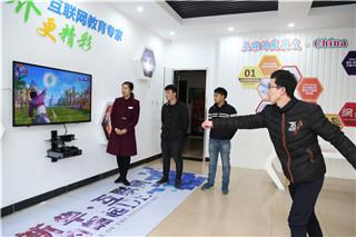 石家庄新华电脑学校