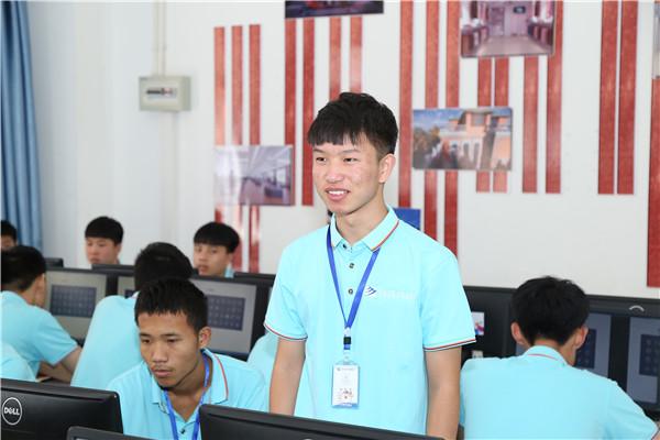 学生与老师互动