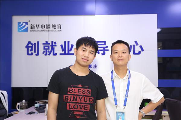 石家庄新华创就业中心