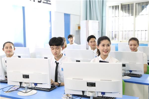 新华电脑学校