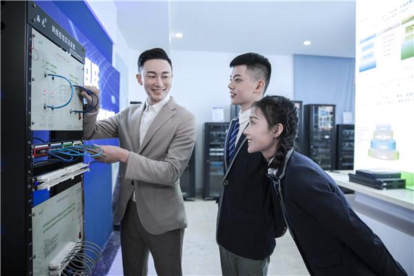 5G网络传媒工程师